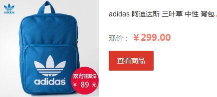 adidas 阿迪达斯 三叶草 中性 背包