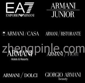 armani阿玛尼的副线品牌