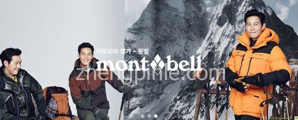 mont bell户外服饰韩国李政宰代言广告