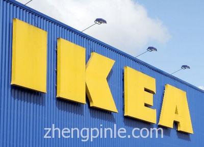 几个宜家家居IKEA的单品推荐