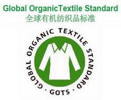 全球纺织品有机认证(GOTS)标志