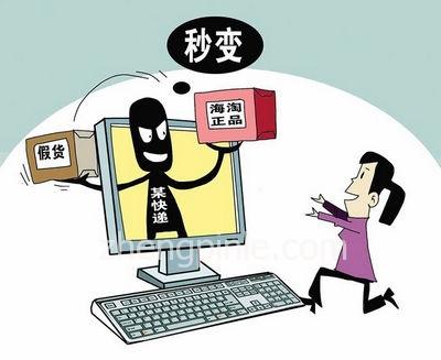海外代购直邮物流造假,快递公司集体作弊成帮凶