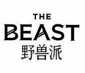 野兽派THEbeast品牌标志