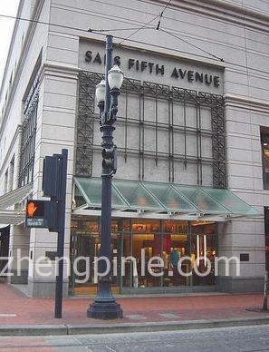 美国Saks Fifth Avenue百货品牌介绍