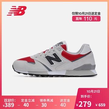 NB446休闲跑步鞋