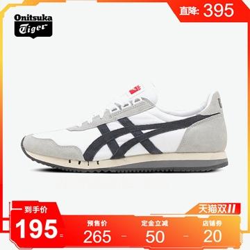 鬼塚虎DUALIO D600N复古跑步鞋