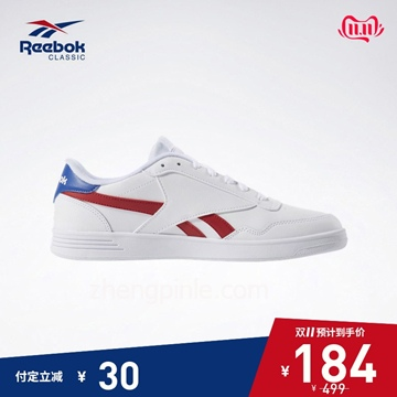 Reebok TECHQUE T复古休闲鞋