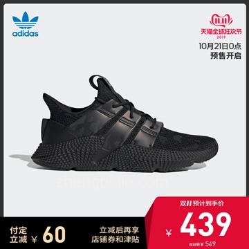 adidas三叶草PROPHERE运动鞋